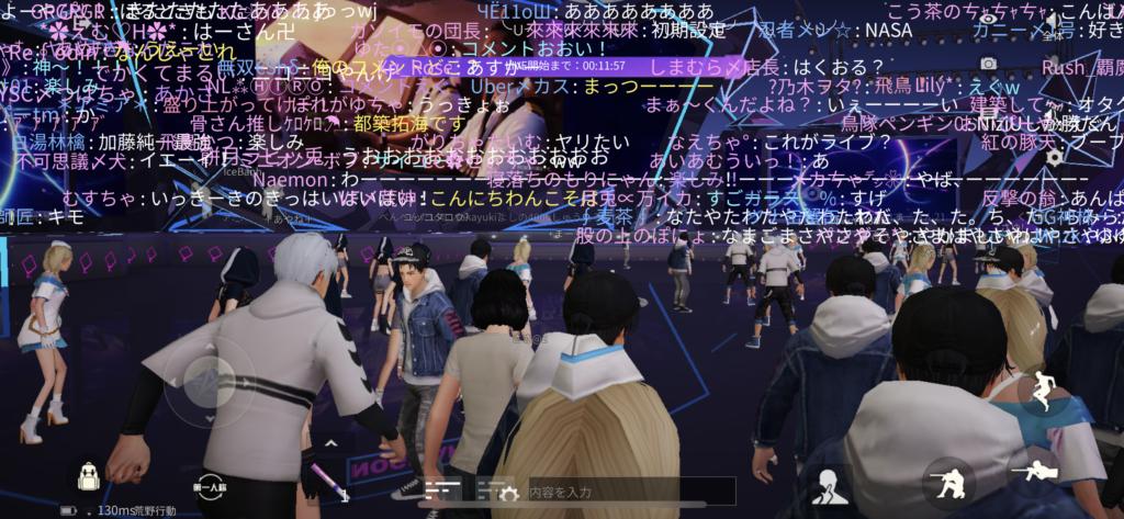 乃木坂46 LIVE IN 荒野 コメント弾幕のスクショ
